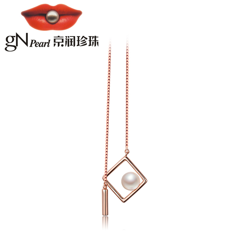gNpearl Urban Lights Square Necklace Natural White Freshwater Pearl Necklace jewelry trend for women gift party Charming in Pendants from Jewelry Accessories