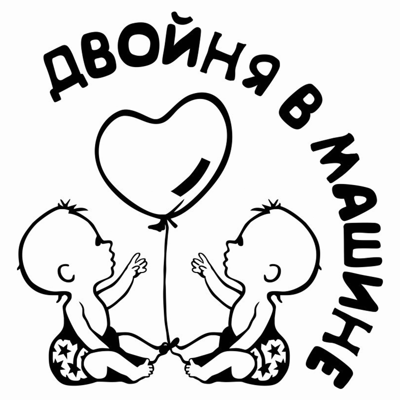 CS-268#15.5*15cm Sticker on the car Child in the car version 8. Double in the car. Kids silver/black vinyl auto car stickers