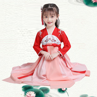 Chinese folk costume tang dynasty dress folk dance fairy princess traditional asian dress beautiful child fashion girls cute kid