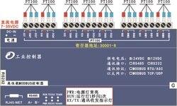 High Precision 8 Channel PT100 Temperature Acquisition Module, Ethernet + Dual Serial Port Acquisition Card Controller Device