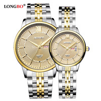 LONGBO Hot Seller Luxury Brand 2016 Leisure Women Sports Wrist Watch Couple Watch Millitary Quartz Leather