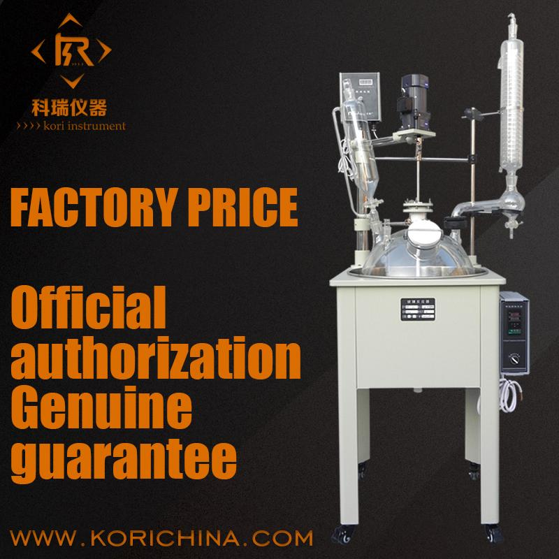 Laboratory&Industrial Batch Reactor with 30L Glass Reaction vessel with SUS304 Heat Water Bath for Pilot Plant /Glass Reactor stirring motor driven single deck chemical reactor 20l glass reaction vessel with water bath 220v 110v with reflux flask