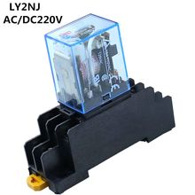 1 sets/Lot Power Relay LY2NJ 220V AC Coil Miniature Relay DPDT 8 Pins 10A 240VAC LY2 HH62P LY2 JQX-13F With PTF08A Socket Base(China)
