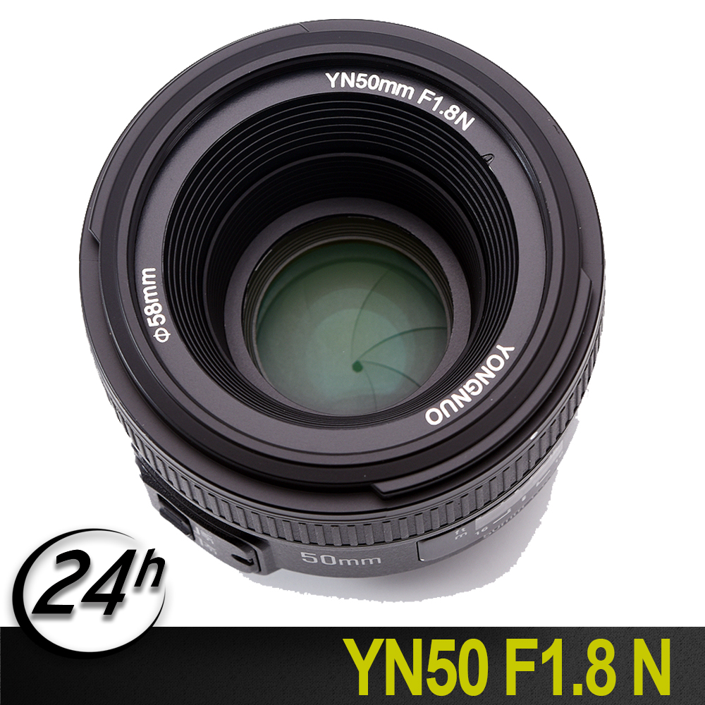 <font><b>YONGNUO</b></font> YN50MM F1.8 Large Aperture Auto Focus and Manual Focus Mode for Nikon DSLR Multi-coated lens image