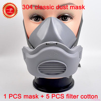 YIHU Respirator Dust Mask Rubber Gray Boxe Respirator Face Mask Dust Smoke Filter Cotton Protect Mask