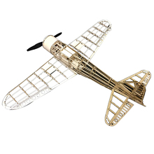 Mini Zero Fighter 435mm Wingspan Balsa Wood Laser Cut RC Airplane KIT