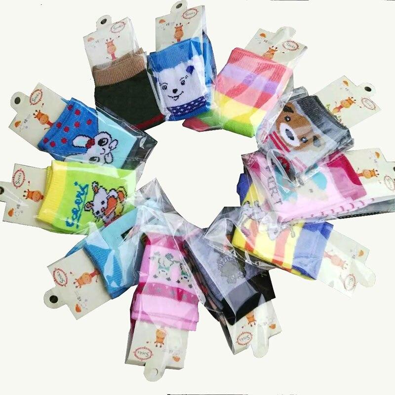 Лидер продаж daivsxicai ребенок мальчик носки, партия из 5 пар, Зимние Детские утепленные носки для девочек детские носки для маленькой девочки с