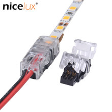 5pcs/lot Solderless 2pin LED Strip Connector for 5mm 2pin IP20 LED Strip to Wire Quick Connection LED Tape Light Connectors(China)