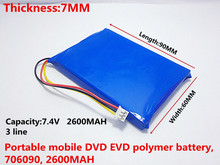 Free shipping Three lines with plug the battery 7.4 V Sast portable mobile DVD EVD 706090 2600 mah
