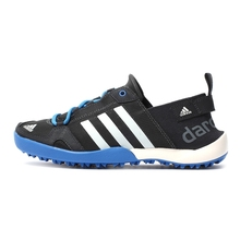 Original Adidas Men's Hiking Shoes Outdoor sports sneakers free shipping