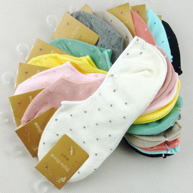 Set of Women's Cotton Socks