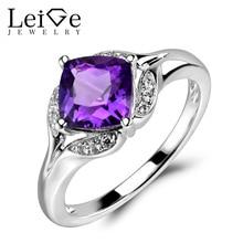 Leige Jewelry Genuine Amethyst Ring Silver Purple Gemstone Wedding Engagement Rings Fine Jewelry for Women February birthstone