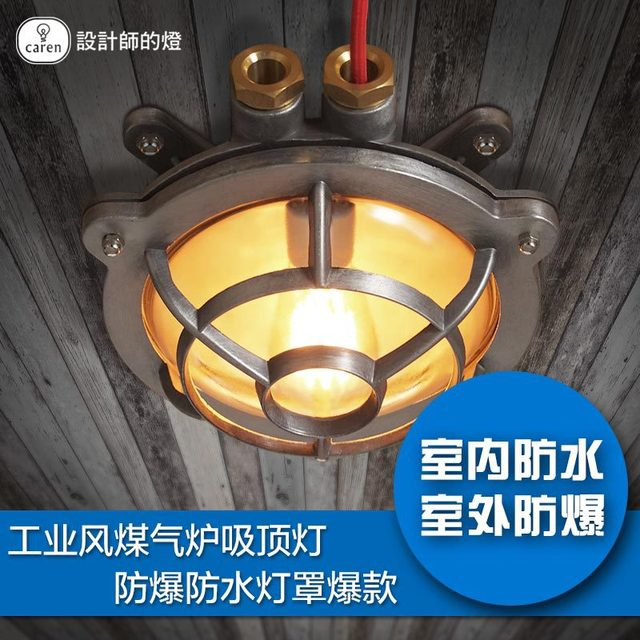 Americana diseñador industrial lámparas LED exterior restaurante ...