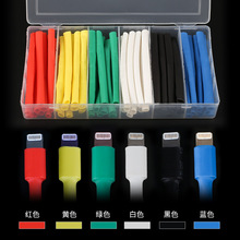 1M Colorful USB Cable Protector Management Data Line Organizer Clip Protetor De Cabo For iPhone 5 5s 6 6s iPad