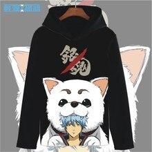 Cute Cat Printed 3D Hoody Gintama Sakata Gintoki Anime Cos Pullovers Colorful Harajuku Cartoon Sweatshirts