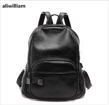 Aliwilliam Простой мягкая кожаная Япония Южная Корея Для женщин сумка Мода Досуг Вышивка Крестом Пакет Колледж дамы рюкзак Вышивка Крестом Пакет
