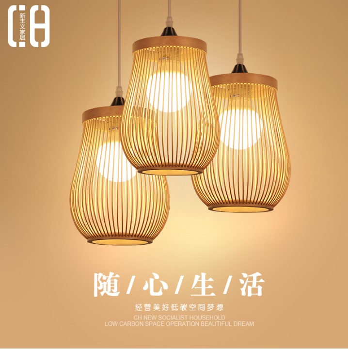 Korea Design Bamboo Lantern Lights / Pendant 7W LED bamboo bedroom pendant lights balcony