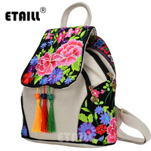 ETAILL Fashion Floral Embroidery Backpack Chinese Ethnic Style Colorful Tassel Backpack School Bag For Girls Feminina Mochila noenname chinese national style cow leather bag ladies and girls backpack tassel handmade ethnic flowers embroidery backpacks