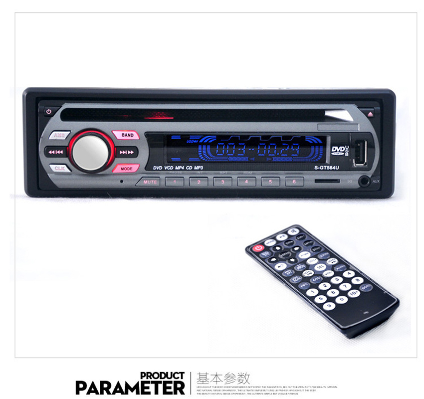 12 V Single DIN Car Stereo DVD Player Receiver With MP3 Playback Wireless Remote Vehicl CD/DVD Digital Color Black Music Player цена и фото