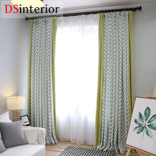 DSinterior modern design jacquard curtain for bedroom window custom made