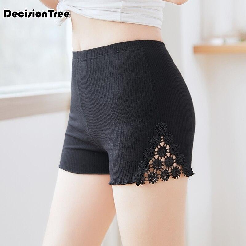 1ee9b33b9 2019 verano cómoda seguridad pantalones cortos sin pantalones cortos bajo falda  de encaje ropa interior modal boxers de seguridad pantalones cortos de las  ...