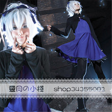 Anime más oscuro que el negro yin cosplay mujeres de halloween cos disfraces lolita dress + coat + hairband