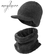 Maylisacc Unisex Thickened Winter Warm Knitted Hat Skullies Beanie Soft Hat With Scarf for Women Outdoor Sport Scarf Hat Set