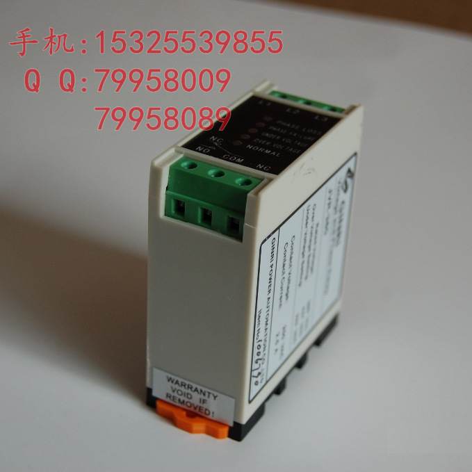 цена на JVR-460A three phase voltage multi function over under voltage phase interruption protector / AC protection monitoring relay