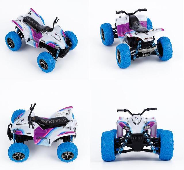 GP Rider 5 1:24 4CH High-Speed RC ATV Beach Bike S609 4WD Stable and Flexible with Anti-vibration and Crashproof Design