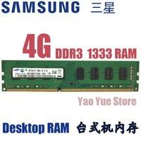 Samsung 4GB DDR3 PC3 10600U DDR3 1333 HZ Desktop RAM Desktop Memory 4G PC3 10600U DDR3