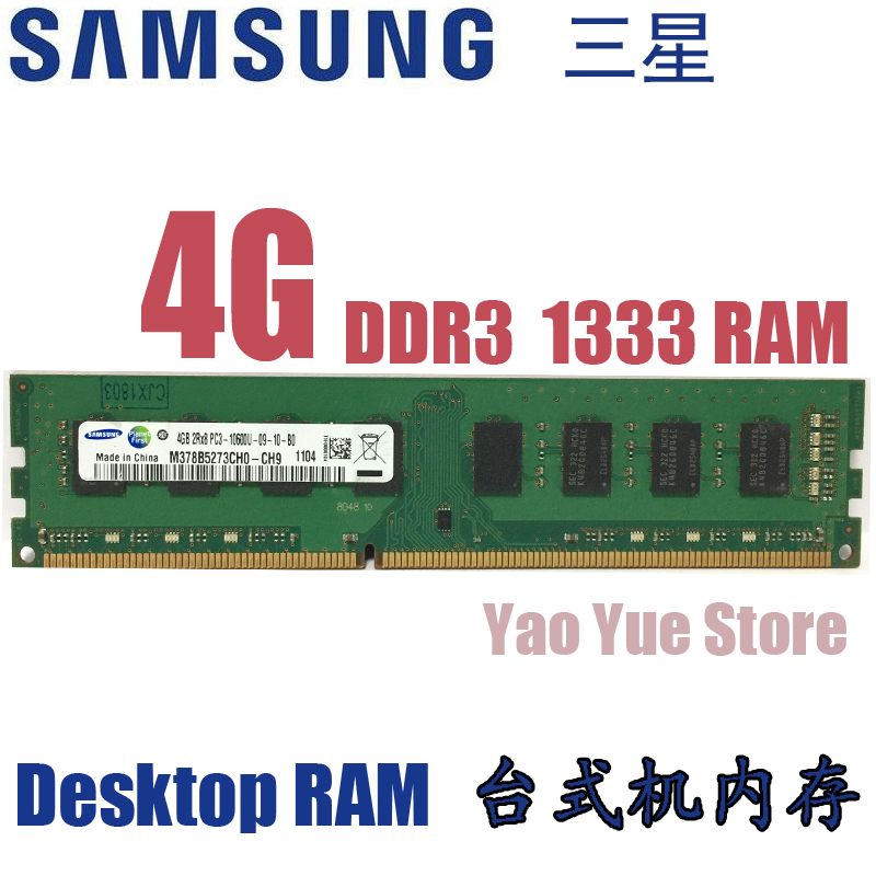 Samsung PC 4G 4GB DDR3 PC3 10600U DDR3 1333 MHZ ECC  Desktop RAM Desktop memory  4G PC3-10600U PC computer  Fully compatible RAM server memory for 4g ddr3 1333 pc3 10600e ecc one year warranty