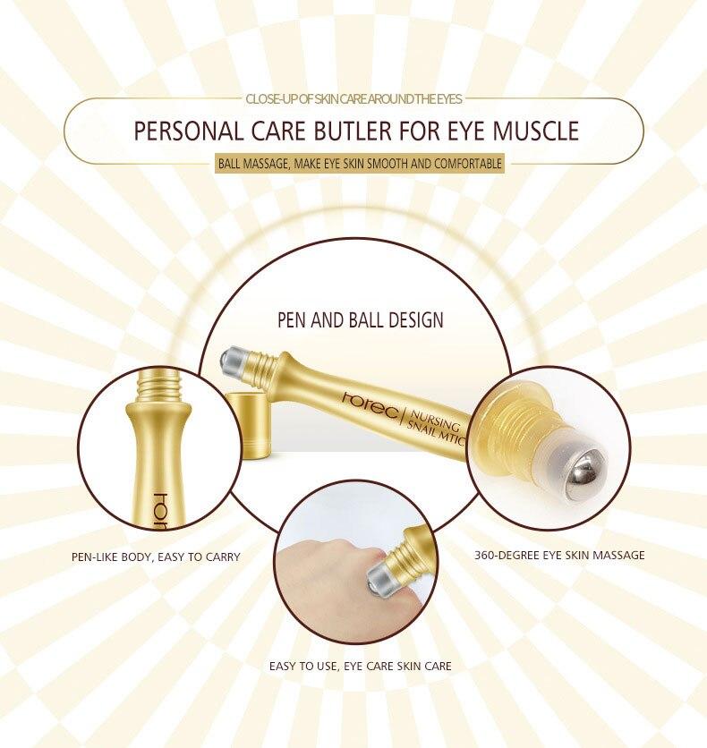 OneSping улиточный крем отбеливание с помощью улиток крем алоэ вера гель Сыворотка для глаз крем для лица против морщин Rorec корейская косметика для ухода за лицом