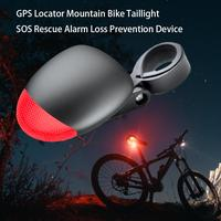 Long Standby Time Bicycle GPS Locator Mountain Bike Taillights SOS Rescue Alarm Anti Lost Device Vibration Real time Positioning
