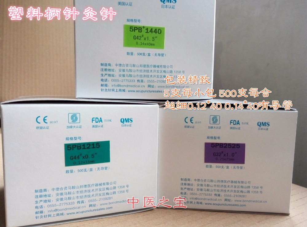 Image 3 - EACU Sterile acupuncture needle plastic handle disposable needle beauty massage 0.12/0.14/0.16/0.18/0.20/0.22/0.25/0.30mm-in Massage & Relaxation from Beauty & Health