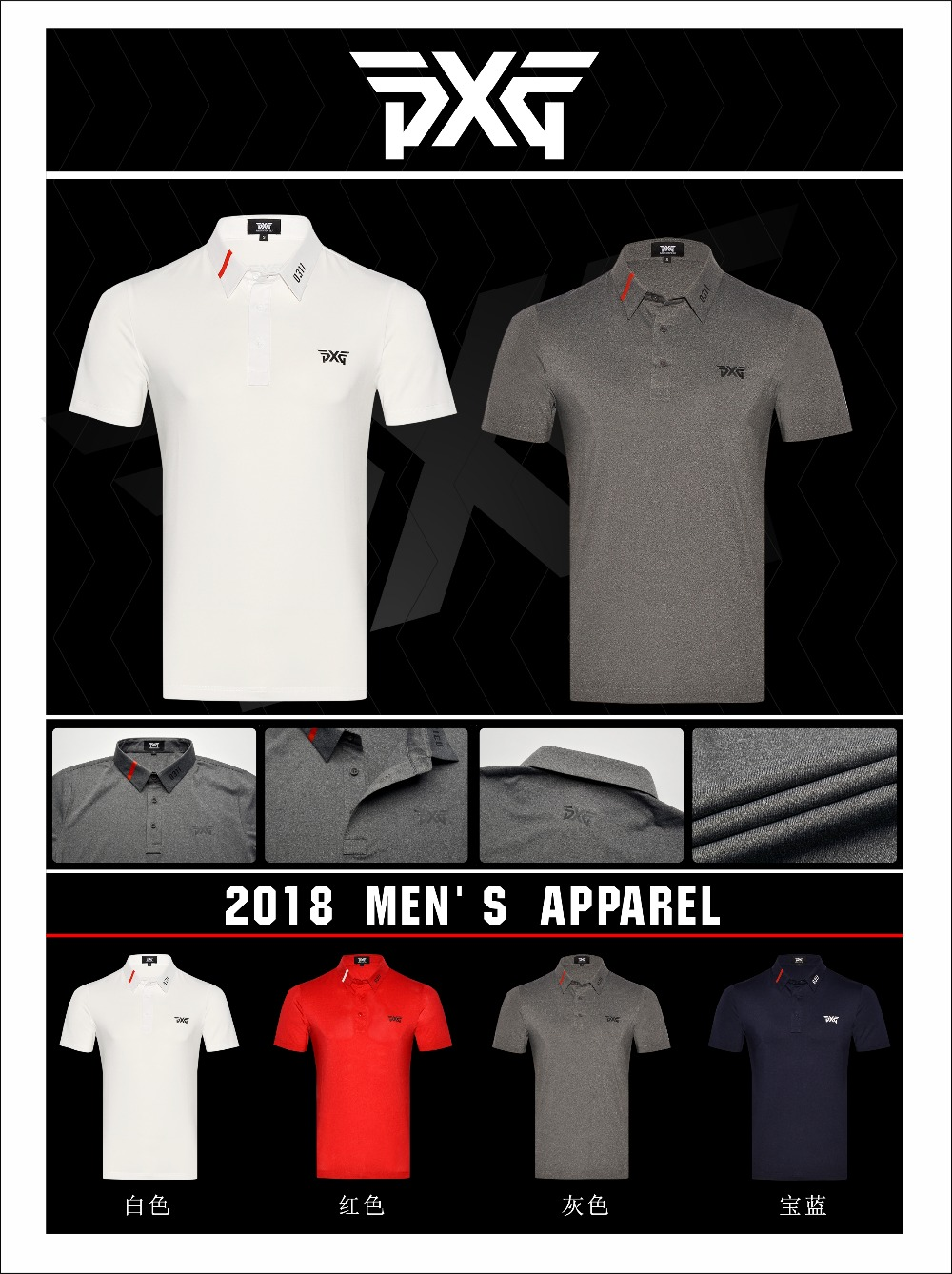 Golf T-shirt mens Sportswear Short sleeve PXG Golf T-shirt 8colors Golf clothes S-XXL in choice Leisure Golf shirt Free shipping rolsen ms 1770se