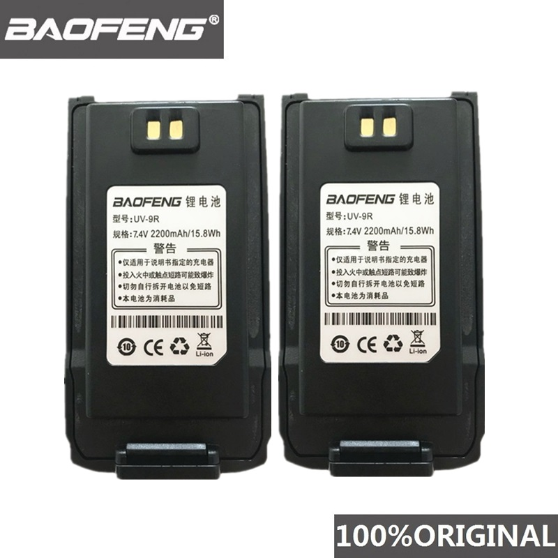 2 Pieces 100% Original  BaoFeng UV-9R Walkie Talkie 7.4V 2200mah Li-ion Battery For Pofung UV 9R Two Way Radio UV9R Woki Toki
