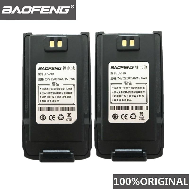 2 pieces 100% Original  BaoFeng UV 9R Walkie Talkie 7.4V 2200mah Li ion Battery for Pofung UV 9R Two way radio UV9R Woki toki-in Walkie Talkie from Cellphones & Telecommunications