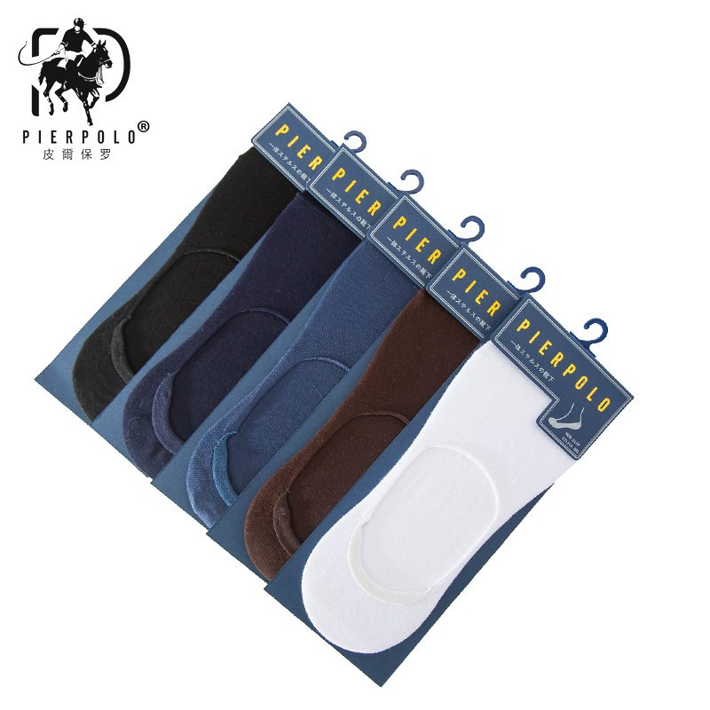 High Quality 5 Pairs/Lot Fashion Men Socks Cotton & Bamboo Socks Brief Invisible Slippers Shallow Mouth No Show Socks