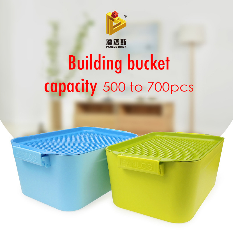 New Storage Box 100 60 16 Action Figures Building Blocks Bucket Kids Toys Compatible Legoings Friends Halloween Christmas Gift