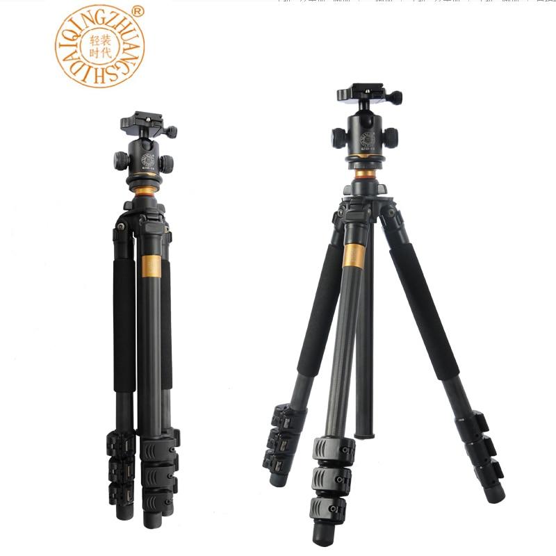 QZSD Q472 Professional Photographic carbon font b tripod b font Fixed carbon fiber portable font b