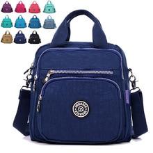 Baby Bag Mummy Maternity Nappy Bag Brand Large Capacity Diaper Backpack Travel Backpack Designer Crossbody Bag For Baby Care