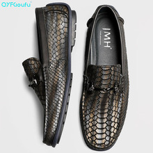 QYFCIOUFU New Arrival Men Genuine Leather Shoes Party And Wedding Casual Dress Luxury Snake Pattern Oxfords Flats
