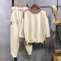 2017 autumn and winter stitching hit color knit suits round neck loose bottoming shirt + was thin sweater two piece wj1539