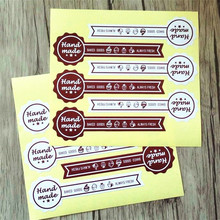 60PCS/Lot Long Style Handmade BAKED GOODS Cake Brown Sealing Sticker Vintage DIY Gifts Posted