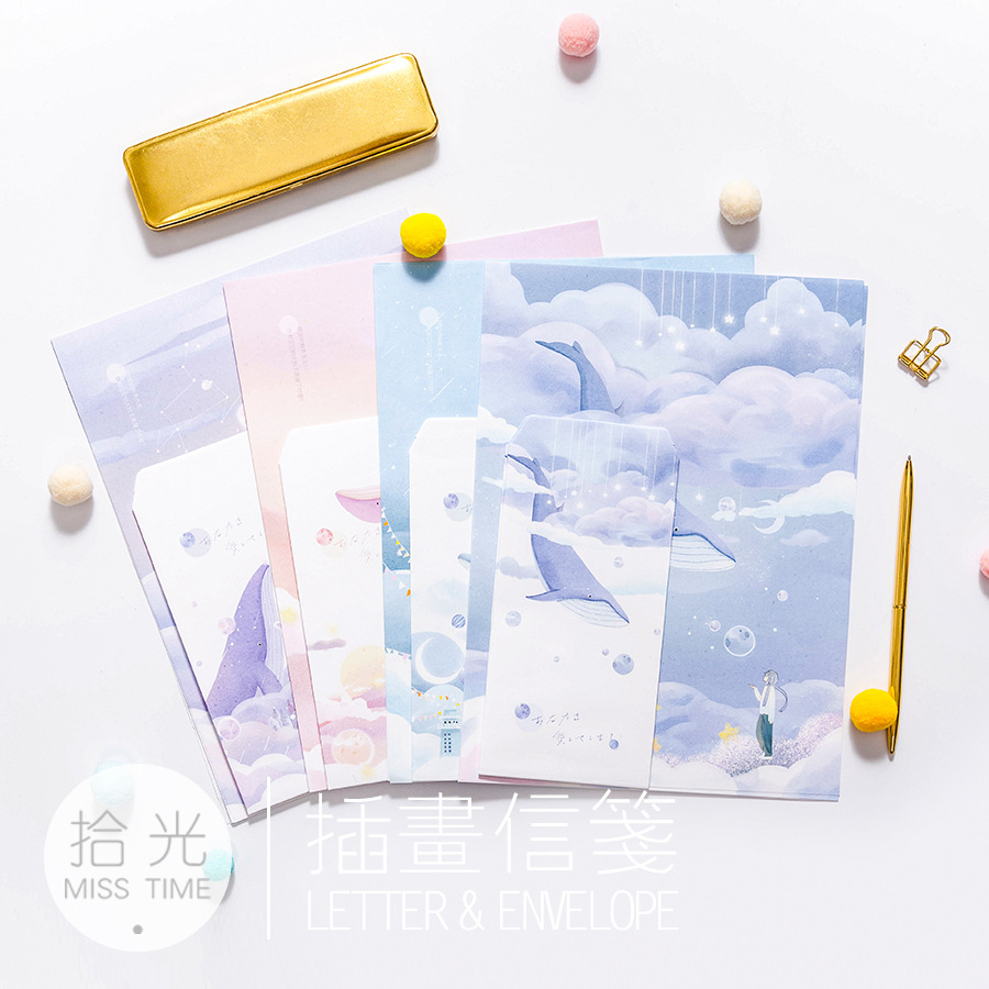 9Pcs/Set 3 Envelopes+6 Sheets Letter Paper Universe And Whale Series Envelope For Gift Korean Stationery