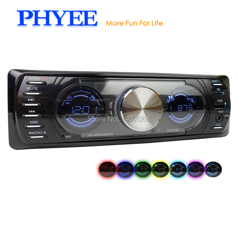 PHYEE Indash High Power Autoradio Bluetooth font b Car b font Stereo Audio Systems with USB