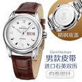 TSS Nova Moda Luminous Pulseira de Couro Multifunções Relógios Men Quartz Relógio de Pulso À Prova D' Água de Mesa Masculino Relojes