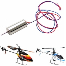 1Pcs lot Tail Motor for WLtoys WL V911 Single Propeller RC Helicopter Spare Parts V911 20