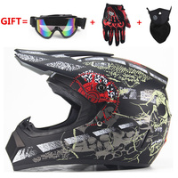 2016 New Design Adult Motorcycle Off Road Helmet Young Downhill MTB Crossing Helmet Motocross Helmet FOR
