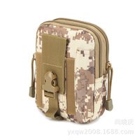 ESDY Tactical MOLLE Pouch EDC Utility Waist Belt Gadget Gear Bag Tool Organizer With Cell Phone